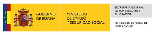 Secretaria general de inmigración y emigración